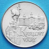 Чехословакия 50 крон 1991 год. Карловы Вары. Серебро.