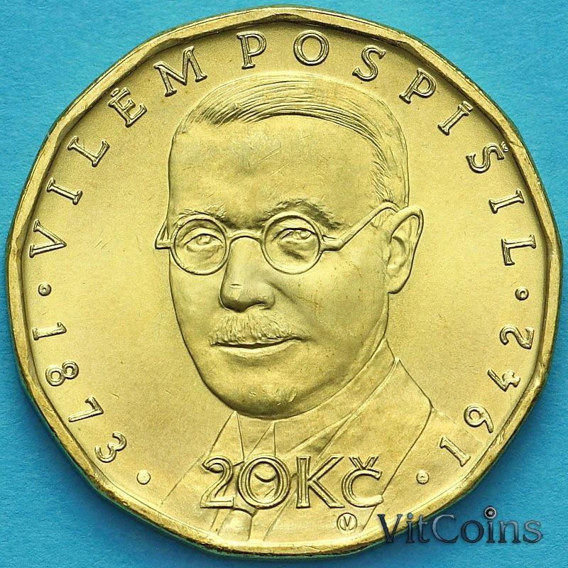 Монета Чехия 20 крон 2019 год. Вильгельм Поспешил