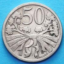 Чехословакия 50 геллеров 1921-1922 год.