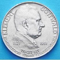 Чехословакия 100 крон 1951 год. Клемент Готвальд. Серебро