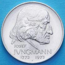 Чехословакия 50 крон 1973 год. Йозеф Юнгман. Серебро