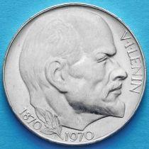 Чехословакия 50 крон 1970 год. Владимир Ленин. Серебро