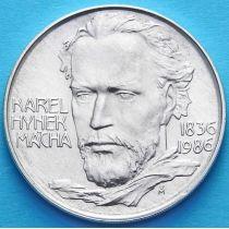 Чехословакия 100 крон 1986 год. Карел Гинек Маха. Серебро