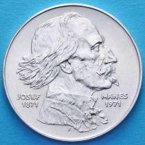 Чехословакия 100 крон 1971 год. Йозеф Манеса. Серебро