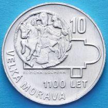 Чехословакия 10 крон 1966 год. Моравия. Серебро