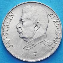 Чехословакия 100 крон 1949 год. Сталин. Серебро.