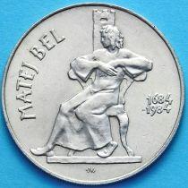 Чехословакия 100 крон 1984 г. Матей Бел. Серебро.