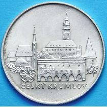 Чехословакия 50 крон 1986 год. Чески-Крумлов. Серебро
