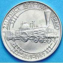 Чехословакия 50 крон 1989 год. 150 лет железной дороге. Серебро