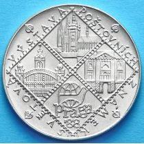 Чехословакия 100 крон 1988 год. Выставка филателии. Серебро