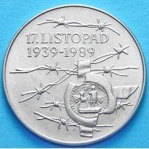 Чехословакия 100 крон 1989 год. Международный день студентов. Серебро