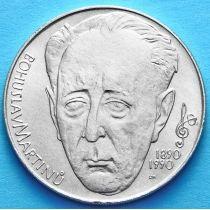 Чехословакия 100 крон 1990 год. Богуслав Мартину. Серебро