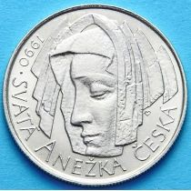 Чехословакия 50 крон 1990 г. Агнесса Чешская. Серебро