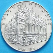 Чехословакия 100 крон 1983 г. Национальный театр. Серебро