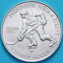 Чехословакия 100 крон 1985 год. Хоккей. Серебро