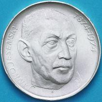 Чехословакия 50 крон 1974 год. Янко Есенский Серебро