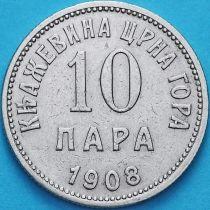 Черногория 10 пара 1908 год.