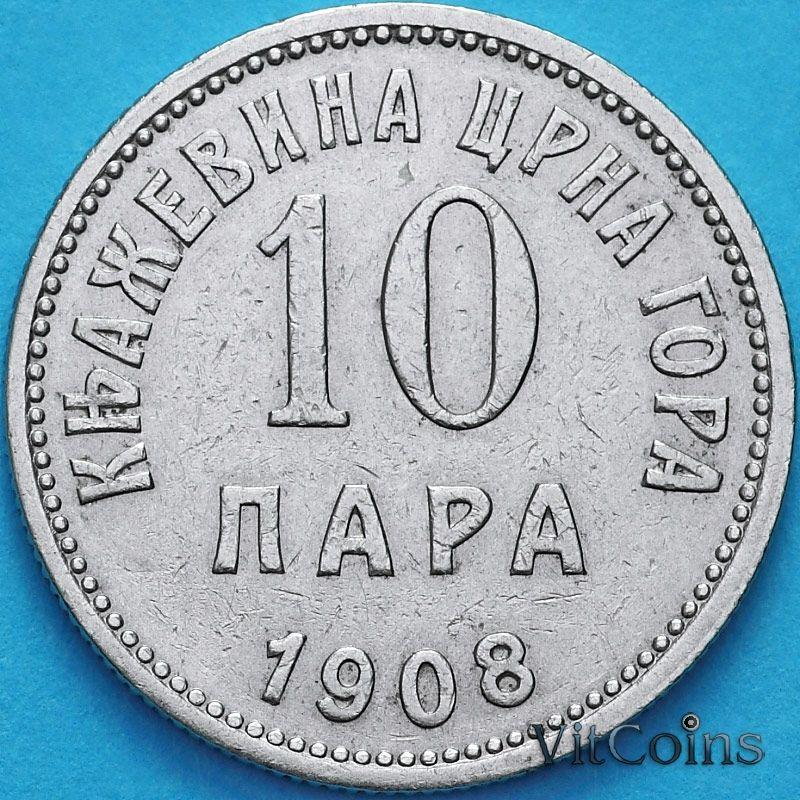 Монета Черногории 10 пара 1908 год.
