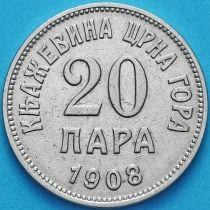 Черногория 20 пара 1908 год.