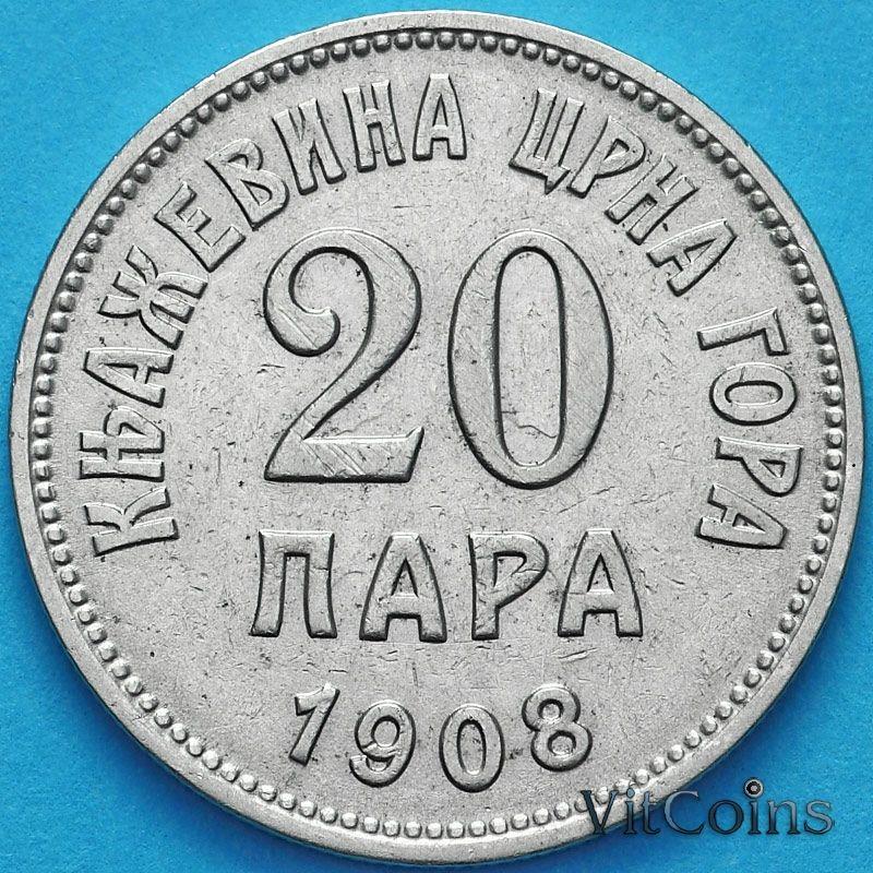 Монета Черногория 20 пара 1908 год.