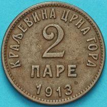 Черногория 2 пары 1913 год.