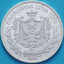 Черногория 2 перпера 1910 год. Серебро.