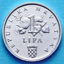 Хорватия 1 липа 1995 год. ФАО