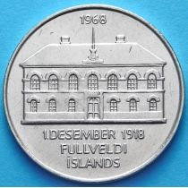 Исландия 5 крон 1968 год. Независимость