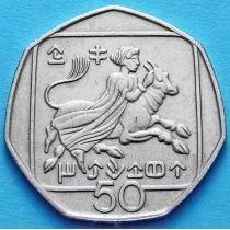 Кипр 50 центов 1994-1996 год.