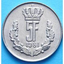 Люксембург 5 франков 1971-1981 год.