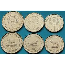 Македония набор 3 монеты 1995 год. ФАО.