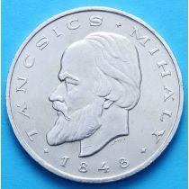 Венгрия 20 форинтов 1948 г. Михай Танчич, серебро