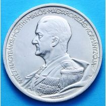 Венгрия 5 пенгё 1939 год. Адмирал Хорти. Серебро.