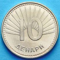 Македония 10 денар 2008 год. Павлин.
