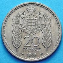 Монако 20 франков 1947 год
