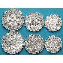 Польша набор 3 монеты 1923 г.