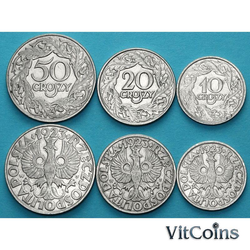 Польша набор 3 монеты 1923 год.