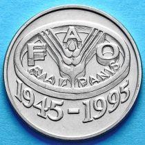 Румыния 10 лей 1995 год. ФАО