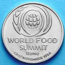 Румыния 10 лей 1996 год. ФАО Саммит