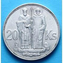 Словакия 20 крон 1941 год. Кирилл и Мефодий. Серебро.