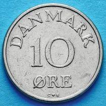 Дания 10 эре 1955-1958 год.