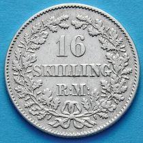 Дания 16 скиллингов 1856 год. Серебро.