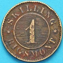 Дания 1 скиллинг 1860 год.
