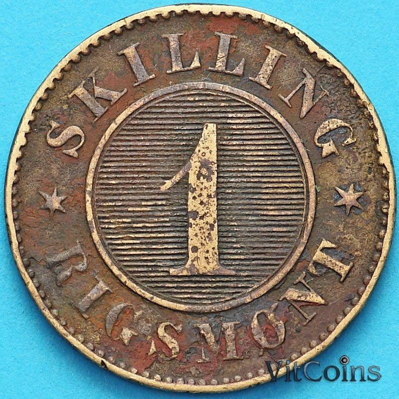 Монета Дания 1 скиллинг 1860 год.