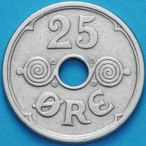 Дания 25 эре 1932 год.
