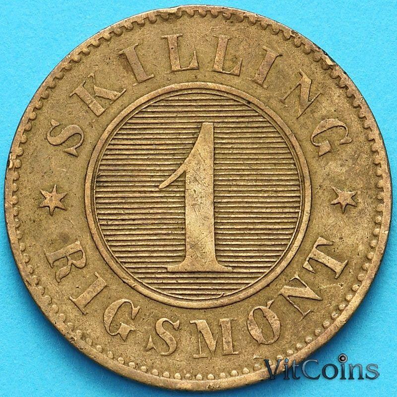 Монета Дания 1 скиллинг 1856 год. №2