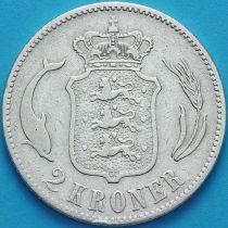 Дания 2 кроны 1876 год. Серебро.