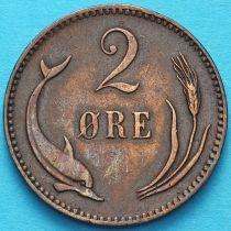 Дания 2 эре 1894 год. VBP