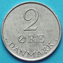 Дания 2 эре 1961-1971 год.