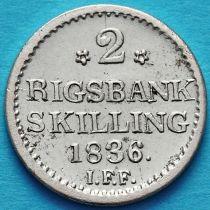 Дания 2 ригсбанкскиллинга, 1836 год. Серебро.